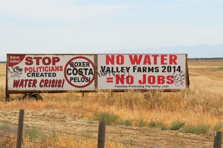Central Valley Billboard 3